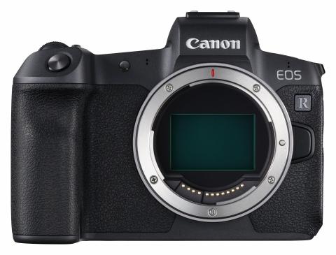 EOS R: Innovativ. Spiegellos. Vollformat. - Canon Academy Webinare